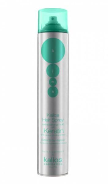 Kallos Cosmetics Kjmn Hair Spray mit Keratin 750 ml